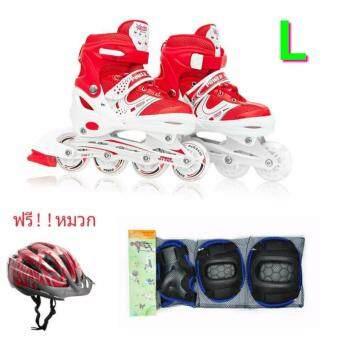 รองเท้าอินไลน์สเก็ต Premium Inline Skate POWER SEVENTH Aluminium TracksABEC-7 Wheels with Lights 0415A Warranty 1 Year. เบอร์ 33-36 (RED #L) + สนับป้องกัน