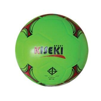 2561 ลูกฟุตบอลสีเขียว