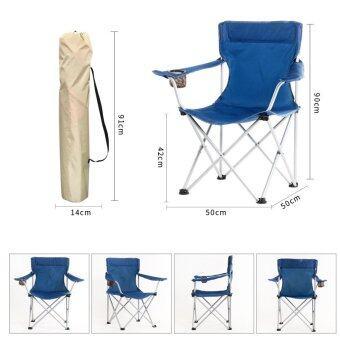 เก้าอี้สนามขนาดใหญ่ พับเก็บได้ มีที่วางแขน สีน้ำเงิน - 2