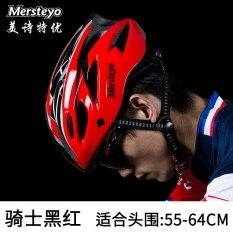 ชายจักรยานเสือภูเขาจักรยานถนนขี่หมวกจักรยานหมวกกันน็อคขี่หมวกกันน็อก