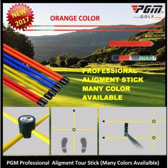 Professional Tour Stick with Correction (Many Color available)