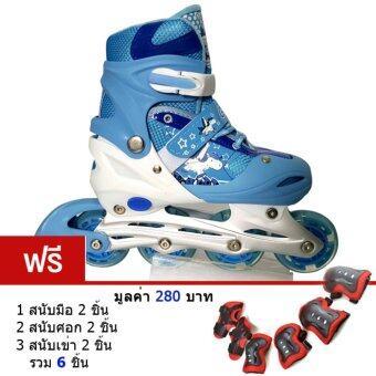 รองเท้าสเก็ต โรลเลอร์เบลด G-Miqi+สนับป้องกัน ไซส์ 34-37(สีน้ำเงิน)
