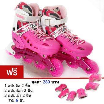 รองเท้าสเก็ต โรลเลอร์เบลด KENTLAN+สนับป้องกัน ไซส์ 34-37(สีชมพู)