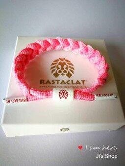 Rastaclat-PINK!, little lion bracelet สร้อยข้อมือสิงโตเล็ก
