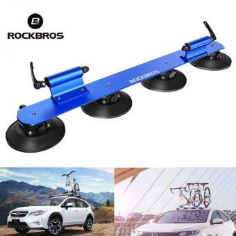 Rockbros 2 Bike Car Suction Roof Carrier Quick Installation Rack Bicycle Rack(Blue) - intl