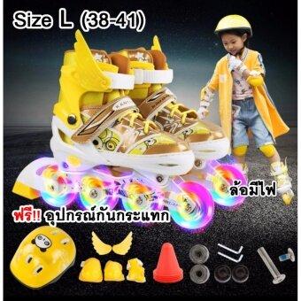 รองเท้าสเก็ต โรลเลอร์เบลด Roller Blade Skate รุ่น In-lineSkate-Yellow ฟรี!! ชุดป้องกัน หมวก มูลค่า 490 บาท