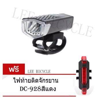 2561 SALE LeeBicycle ไฟหน้าติดหน้ารถจักรยาน RAYPAL-2255 300Lumens+ ไฟหลังจักรยาน Rapid X (สีแดง) (USB)
