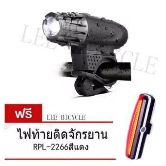 SALE LeeBicycleไฟหน้าติดหน้ารถจักรยาน RPL-2256 300Lumens+ RPL-2266ไฟหลังจักรยาน Rapid X (สีแดง) (USB)