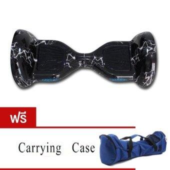 scooter ไฟฟ้า 10 นิ้ว ( สีดำหินอ่อน ) แถมฟรีกระเป๋า Carrying Case คละสี
