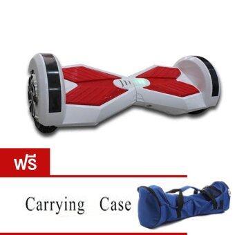 scooter ไฟฟ้า 8นิ้ว ( สีขาว ) แถมฟรีกระเป๋า Carrying Case คละสี