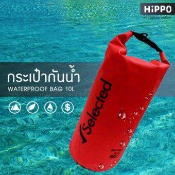 Selected กระเป๋ากันน้ำ รุ่น Waterproof Bag 10L ( RED )