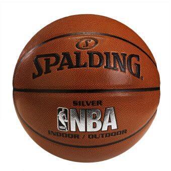 Spalding ลูกบาส รุ่น NBA Silver indoor / outdoor แถมฟรี ที่สูบลม Spalding มูลค่า 150 บาท