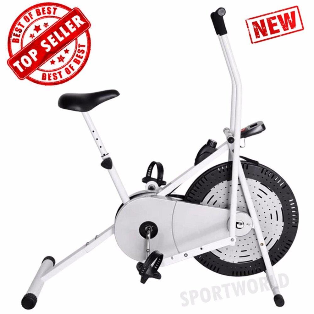 แบบไหนดี Sport World อุปกรณ์ออกกำลังกาย จักรยานออกกำลังกายแบบลม Air Bike รุ่นใหม่สุด 2018