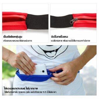 SPORTIST - กระเป๋าคาดเอว วิ่ง ออกกำลังกาย แบบ 2 ช่อง ยืดหดได้ - สีดำ เต็มใบ (image 3)