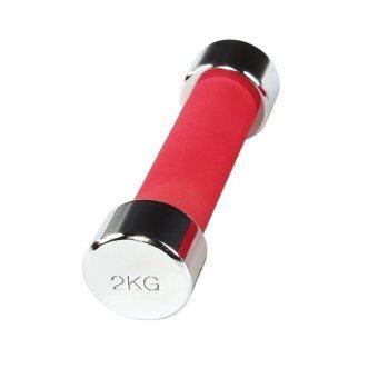 ราคา SPORTLAND ดัมเบล ด้ามโฟม Chromed Dumbbell Red Handle 2 KG