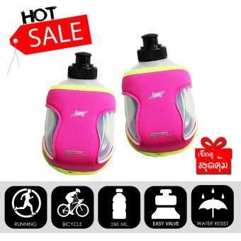 ราคา SPORTLAND กระบอกน้ำ กีฬา วิ่ง จักรยาน Running Bicycle SPL Hydration Bottle Holder 6.5OZ HA01 PK แพ็คคู่