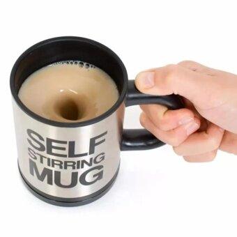 แก้วชงกาแฟ ชงเครื่องดื่มอัตโนมัติ Stainless Mixer AutomaticElectric Self Stirring Mug (สีดำ) 1 pcs