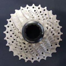 SUNSHINE เฟืองหลังจักรยาน 8 speed 11-32T(สีเงิน)