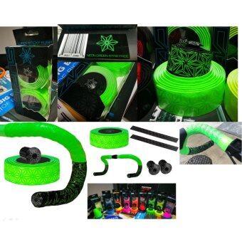 SUPACAZ SUPER STICKY KUSH ทูโทน สีดำ-เขียว ( นุ่ม หนึบ แน่น )