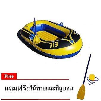 Super Fitnessเรือยาง Mini ดีไซน์ใหม่ปี 2017 มาตราฐาน CE ทนทุกสภาพน้ำ (สีเหลือง/ดำ)