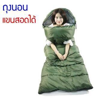 SUPER SPORT ถุงนอน พกพา สอดมือออกได้ 4 in 1 ที่นอนปิคนิค sleeping bag camping travel hiking รุ่น BC-003 (สีเขียว)