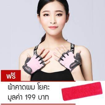 Super Sport ถุงมือฟิตเนส ถุงมือ fitness ถุงมือยกเวทถุงมือออกกำลังกาย ถุงมือยกน้ำหนัก รุ่น H-005-M (สีชมพู/เทา)