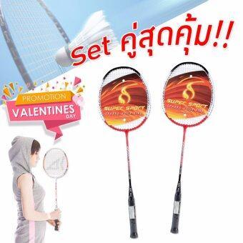 SUPERSPORT ไม้แบด SUPER BadmintonRacket+Bag SU078 26 แพ็คคู่