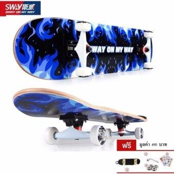 ประเทศไทย SWAY สเก็ตบอร์ด รุ่น นน.3 กก Model Fire Kirin Blue แถมฟรี กระเป๋า ลูกปืนสำรองและอุปกรณ์ skateboard