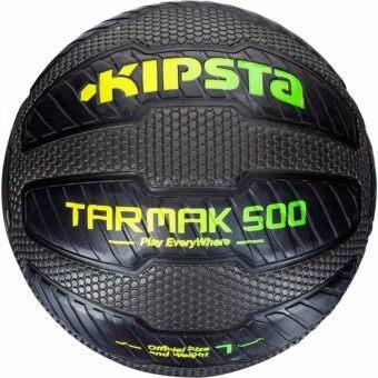 ลูกบาสเก็ตบอลรุ่น TARMAK 500 - MAGIC JAM เบอร์ 7 (สีดำ)