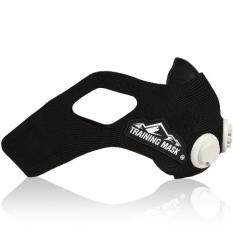 Training Mask - S