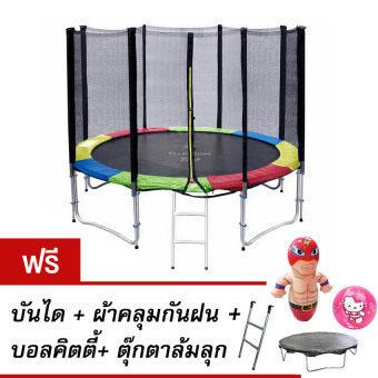 ประเทศไทย Trampolinejump แทรมโพลีน 10 ฟุต สปริงบอร์ดออกกำลังกาย (Colorful) แถมบันได ผ้าคลุมกันฝน ลูกบอลคิตตี้ ตุ๊กตาล้มลุก