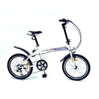 Turboจักรยานพับได้ Turbo รุ่น Smooth 20 นิ้ว สีขาว ตัวถังมีโช้คสปริง 6สปีด