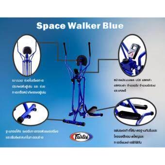 TV Direct เครื่องออกกำลังกาย FAIRTEX เครื่องเดินบนอากาศ SPACEWALKER (BLUE) - 3