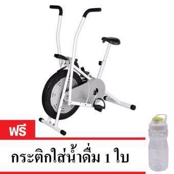 VKP เครื่องออกกำลังกาย Air Bike (เทา-ดำ) New Design แถมฟรี กระติกใส่น้ำดื่ม 1 ใบ