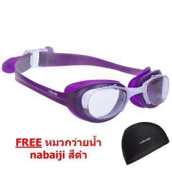 ประเทศไทย แว่นตาว่ายน้ำ XBASE (สีม่วง)