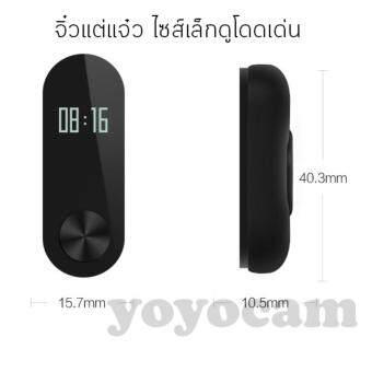 ������������������������������������ Xiaomi Mi Band 2 ������������������������������������������������ Heart Rate Sensor ������������������ ��������������������������������� (image 2)