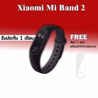 สายรัดข้อมือ Xiaomi Mi Band 2 Heart Rate Sensor OLED Film Protector วัดชีพจรอัจฉริยะพร้อมฟิลม์กันลอย (สีดำ)