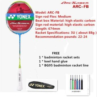 YONEX ARC-FB Full Carbon Single Badminton Racket 22-24 Pounds Suitable for Amateur and Beginner(Chinese Version)