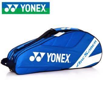 กระเป๋าแบดYonex Arcsaber มีช่องใส่รองเท้า
