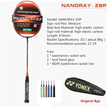 YONEX NANORAY-ZSP Full Carbon Single Badminton Racket 22-24 LbsSuitable for Amateur and Beginner(Chinese Version) - intl