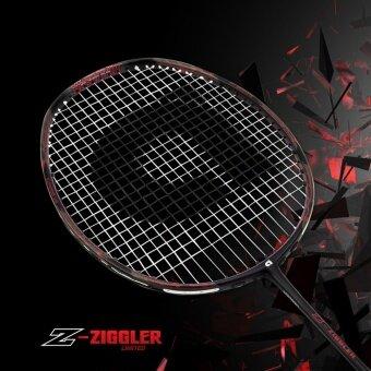 ไม้แบดมินตัน Z-Ziggler Limited