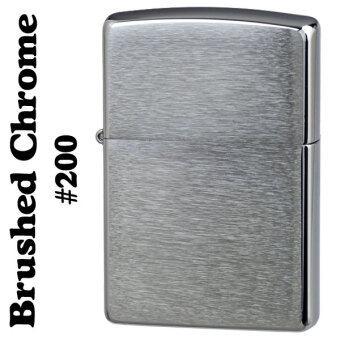 2561 Zippo 200 Brush Fin Chrome USA