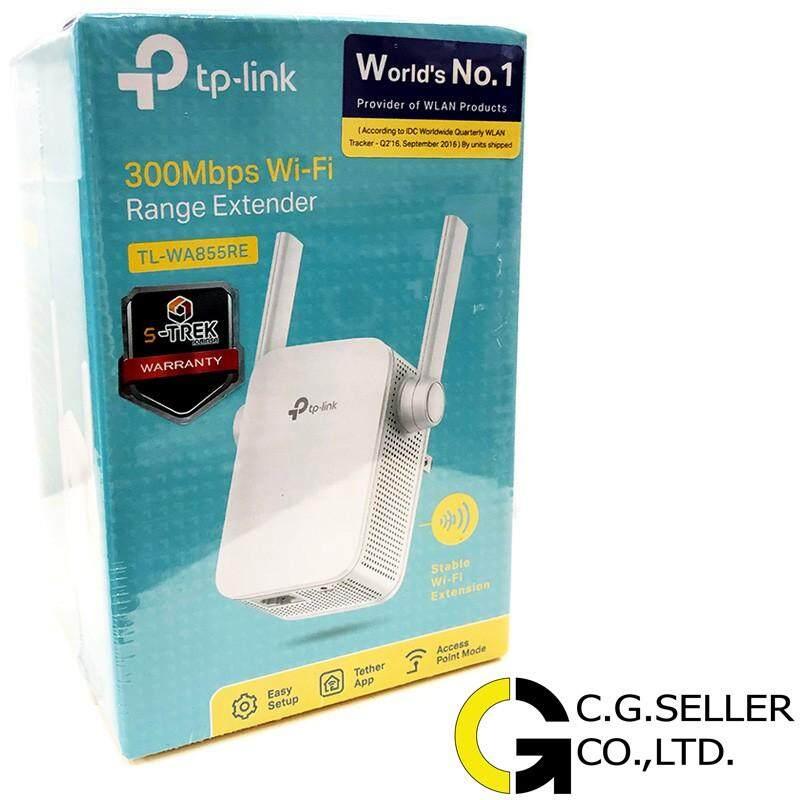 ลดสุดๆ มาใหม่ ของแท้ ส่งฟรี ! TP-LINK TL-WA855RE ประกันศูนย์LIFETIMEตัวขยายสัญญาณ ส่งKERRY N300 Mbps Wi-Fi Range Extender Mode และ AP Mode