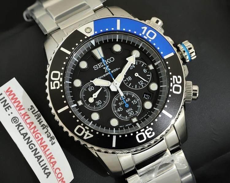 สอนใช้งาน  ชลบุรี SEIKO นาฬิกาข้อมือผู้ชาย สายแสตนเลส รุ่น SSC017P1