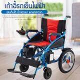 เก็บเงินปลายทางได้ เก้าอี้รถเข็นไฟฟ้า Wheelchair รถเข็นผู้ป่วย รถเข็นผู้สูงอายุ มือคอนโทรลได้ มีเบรคมือ ล้อหนา แข็งเเรง ปลอดภัย แบต2ก้อน Fashion Girl
