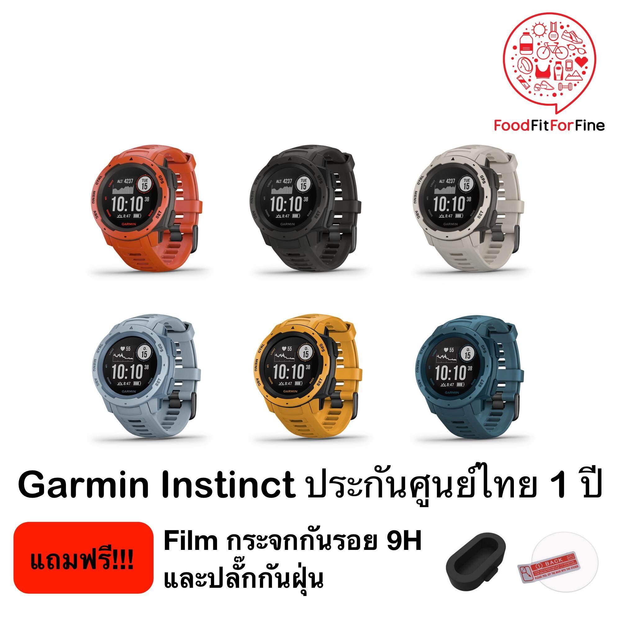 การใช้งาน  อุทัยธานี Garmin Instinct ประกันศูนย์ไทย 1 ปี แถมฟรี ปลั๊กกันฝุ่น และ Film กันรอยกระจก 9H