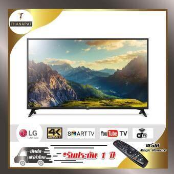 LG Smart 4K UHD TV 43 นิ้ว รุ่น 43UK6200PTA พร้อมเมจิกรีโมท