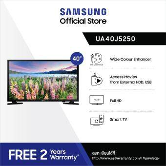 Samsung FHD Smart TV 40 รุ่น UA40J5250DKXXT