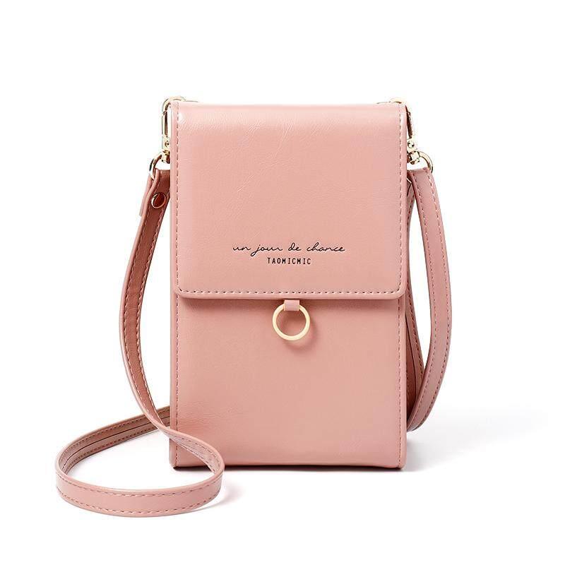 ตราด RockLife  กระเป๋าสะพายพาดลำตัว กระเป๋าแฟชั่น กระเป๋าสะพายข้าง กระเป๋าใส่มือถือ  R1176