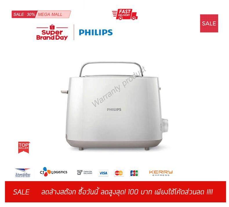 การใช้งาน  พิษณุโลก Cshopping HOME SHOP ของแท้ พร้อมส่ง Philips Toaster (HD2581/00) Toaster Bread ทำแซนด์วิช  ขายปลีก ขายส่ง รับตัวแทนจำหน่าย